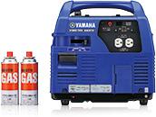 簡易発電機【YAMAHA(ヤマハ)/EF900iSGB】