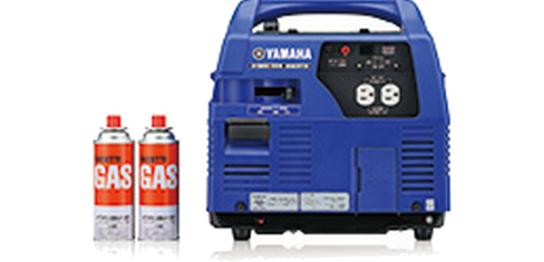 1泊レンタル3,490円+税から。YAMAHA(ヤマハ)/EF900iSGBカセットガスボンベインバータジェネレーター発電機