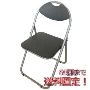 【まとめてお得!】折りたたみパイプ椅子 1脚300円より